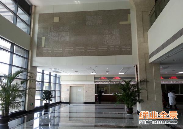 无锡中医院环境文化工程- (5)