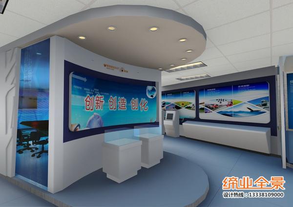 【】博雅感知中国物联网展示厅-WM海选 (3)
