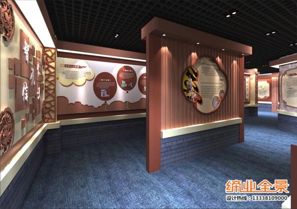 宾山小学-少儿百科文化馆- (10)
