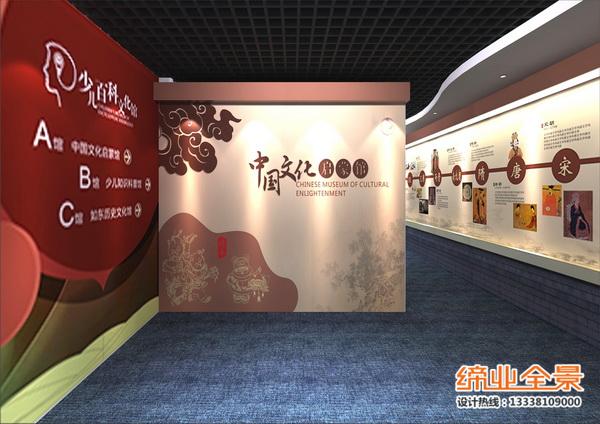 宾山小学-少儿百科文化馆- (4)