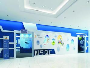 国家不锈钢质检中心企业形象设计-企业展示厅设计施工